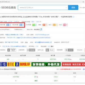 中国微商货源网推广合作说明